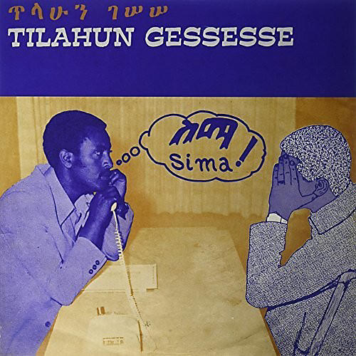 Alliance Tilahun Gessesse - Sima