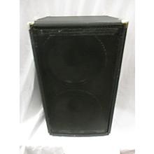 Yorkville Tranor YCX212 Unpowered Speaker