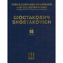 DSCH Trio No. 1, Op. 8 & Trio No. 2, Op. 67 DSCH Series Hardcover Composed by Dmitri Shostakovich
