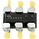 Tronical Tuning Systems Type E Self Tuner for Gibson, Epiphone & FGN Guitars (USED004000 TYPE-E-C-TW)