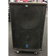 Yorkville U15P Powered Speaker