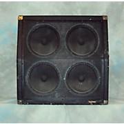 Behringer ULTRASTACK BG412H 4X12 Guitar Cabinet