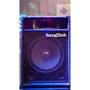 SoundTech UNPOWERED 8 OHM Unpowered Speaker