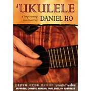 Alfred Ukulele A Beginning Method by Daniel Ho DVD