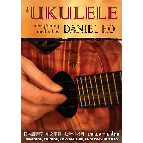 Alfred Ukulele A Beginning Method by Daniel Ho DVD-thumbnail