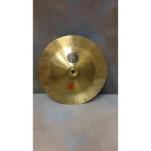 In Store Used Used EASTSOUND 12in HAN CHI Cymbal