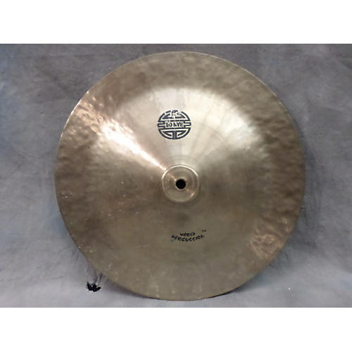 In Store Used Used Han Chi 16in World Percussion Cymbal-thumbnail