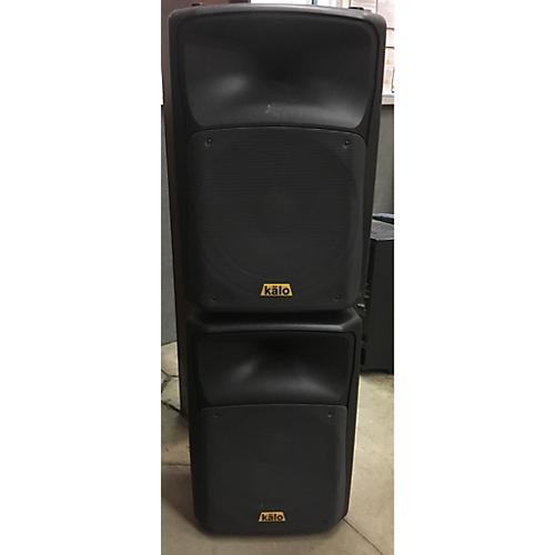 In Store Used Used Kalo Kal215bt PAIR Powered Speaker-thumbnail