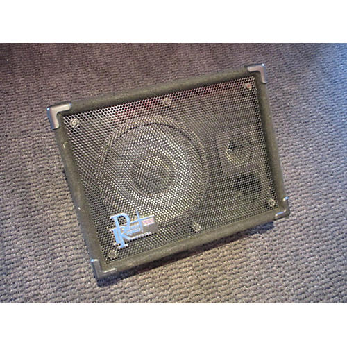 In Store Used Used POWER RESPONSE PR10M Unpowered Monitor-thumbnail