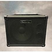 Used POWERWERKS PW112S Powered Speaker