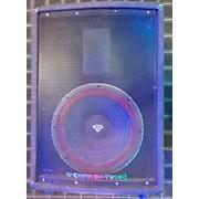 Cerwin-Vega V-122 Unpowered Speaker