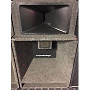Cerwin-Vega V-35D Unpowered Speaker