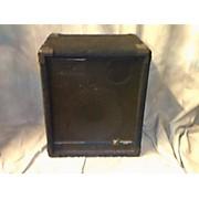 Yorkville VS112 Unpowered Speaker