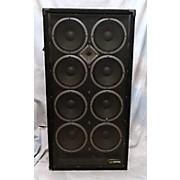 Hartke VX810 Bass Cabinet