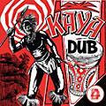 Alliance Various Artists - Kaya Dub / Various thumbnail
