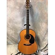 Vintage 1970s Gurian JM Natural Acoustic Guitar