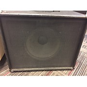 Peavey Vypyr 112 Extension Cabinet Guitar Cabinet