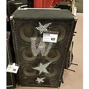 Warwick WCA 611 Bass Cabinet