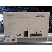 AKG WMS4500 INST Instrument Wireless System