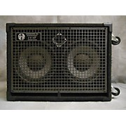 SWR Workingman's 2x10T Bass Cabinet