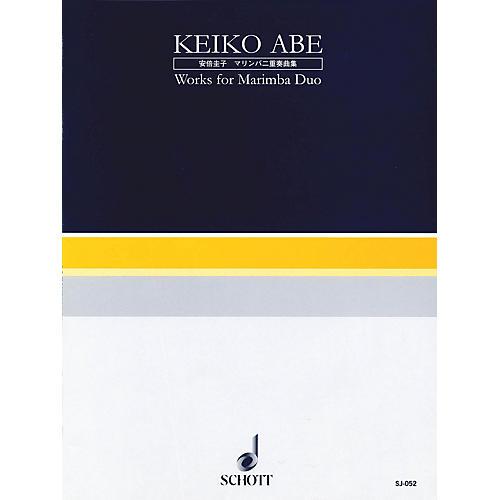 Schott Japan Works for Marimba Duo (Performance Score) Percussion Series