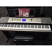 Used digital pianos guitar center for Yamaha np11 digital piano