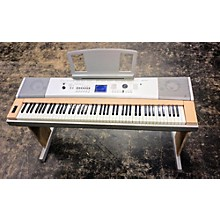 Yamaha YPG625 88 Key Digital Piano