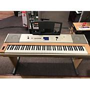 Yamaha YPG635 88 Key Digital Piano
