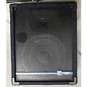 Yorkville YS112 Unpowered Speaker