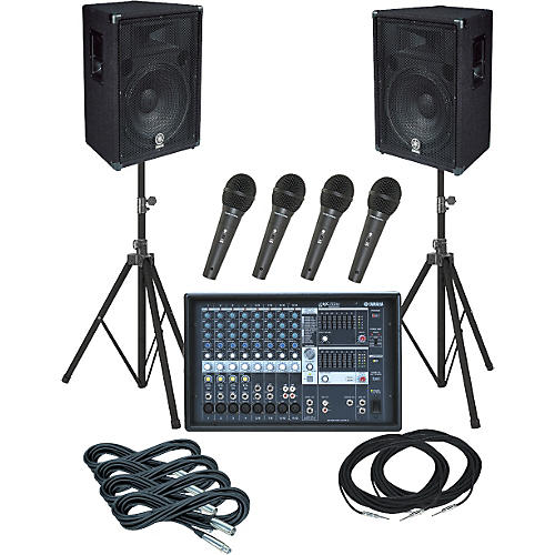 Yamaha Yamaha EMX312SC / BR15 PA Package-thumbnail