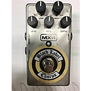 MXR ZW38 Effect Pedal