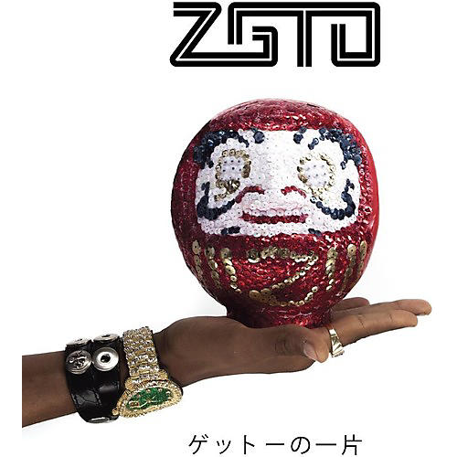 Alliance Zgto - A Piece Of The Geto