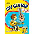 Emedia eMedia My Guitar - Digital Download-thumbnail