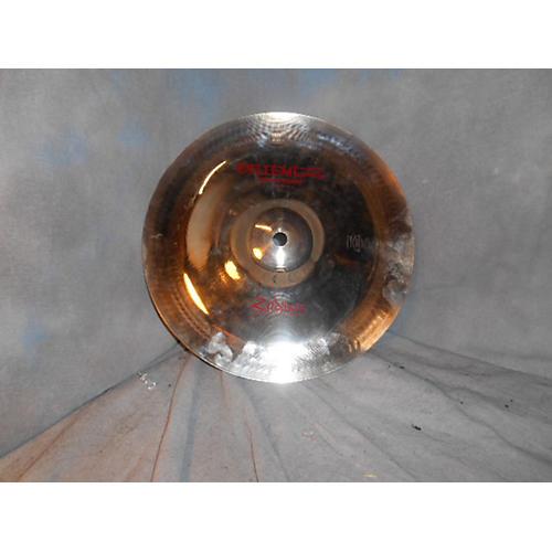 Zildjian 10in Oriental China Trash Cymbal
