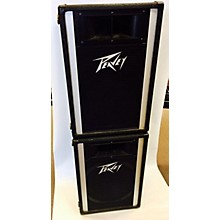 Peavey 115H Pair Unpowered Speaker