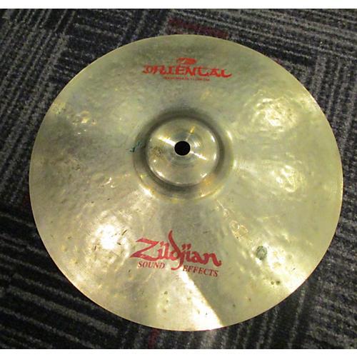 Zildjian 11in Oriental China Trash Cymbal