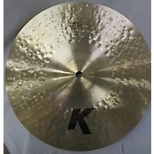 Zildjian 12in K Custom Dark Splash Cymbal