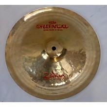 Zildjian 12in Oriental China Trash Cymbal
