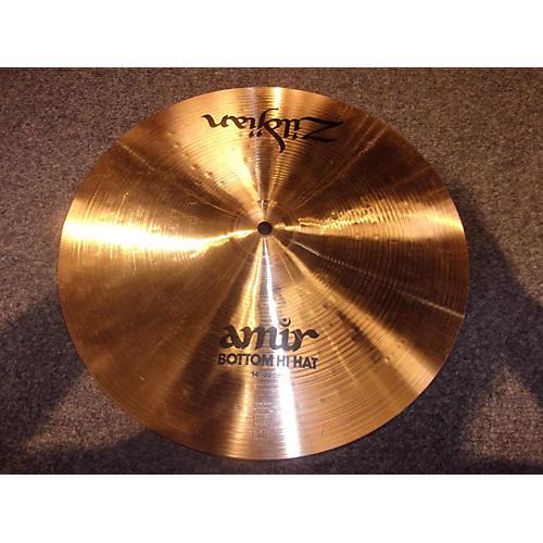Zildjian 14in AMIR HI HAT Cymbal