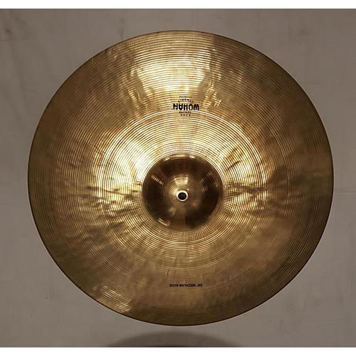 Meinl 14in Byzance Vintage Sand Hi Hat Bottom Cymbal