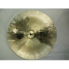 World Percussion 14in CHINA BRIGHT Cymbal