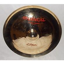 Zildjian 15in Oriental China Trash Cymbal
