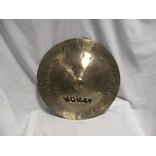 Wuhan 18in China Cymbal