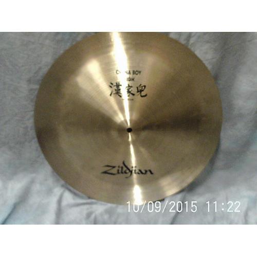 Zildjian 18in High China Boy Cymbal