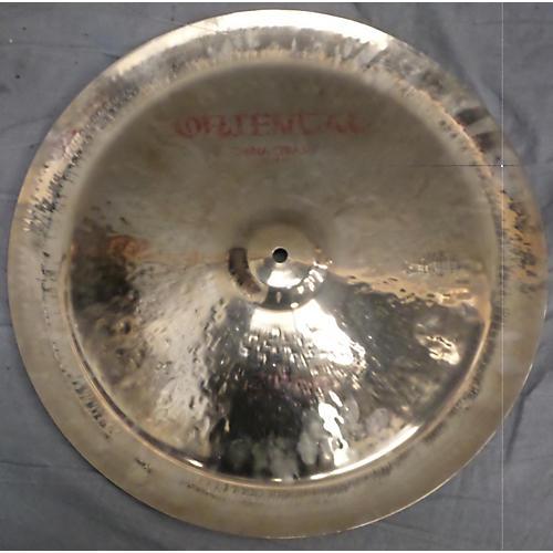 Zildjian 18in Oriental China Trash Cymbal