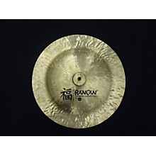 LP 18in Rancan China Cymbal