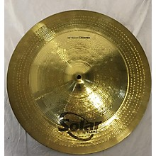 Solar by Sabian 18in Solar Chinese Cymbal