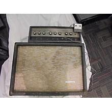 Silvertone 1960s 1960's 1484 Head & Cab Tube Guitar Combo Amp