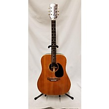 Gibson 1969 J50 Acoustic Guitar