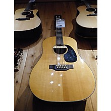 Martin 1970 D12-20 12 String Acoustic Guitar